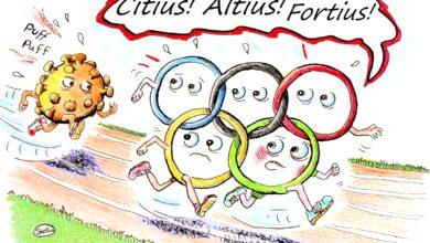 Photo of Citius, Altius, Fortius